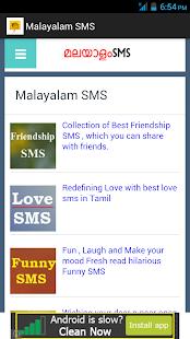 這款Malayalam SMS媒體娛樂平台App如何攻略?詳細圖文解說全記錄