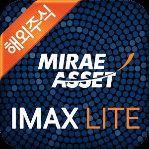 미래에셋증권 해외주식 M-Stock(IMAX Lite) for Android