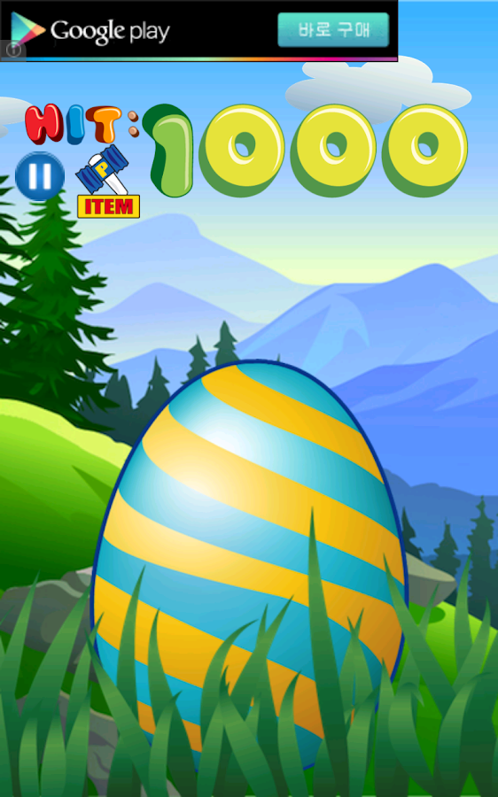 TAMAGO Monster - screenshot