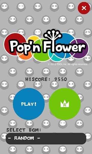 Pop'n Flower