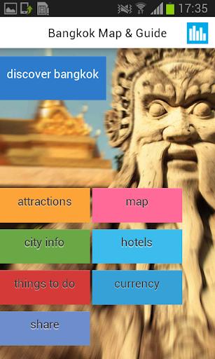 バンコクオフラインマップ ガイド ツアー
