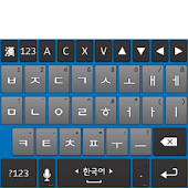 dodol Keyboard Theme(GrayBlue)