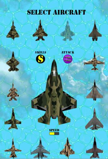 飛機野戰觸摸版