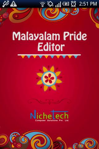 Malayalam Pride Editor
