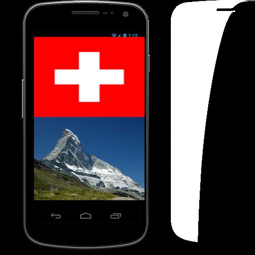 Swiss WikiGuide