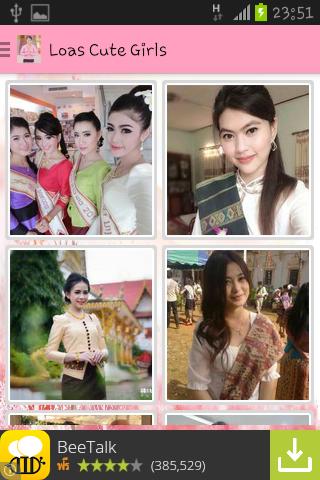 Lovable girl Laos cute.
