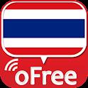 태국 오프리 무료국제전화/문자 icon