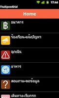 Screenshot of ThaiSpeedDial