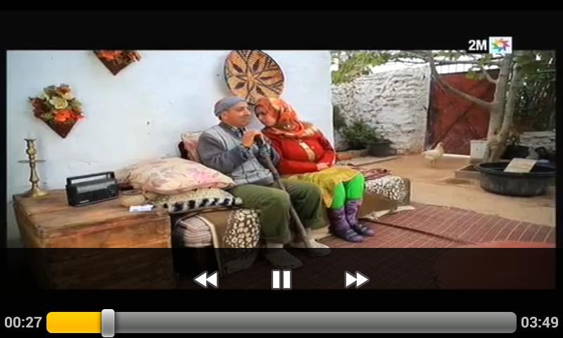 Foukaha - screenshot