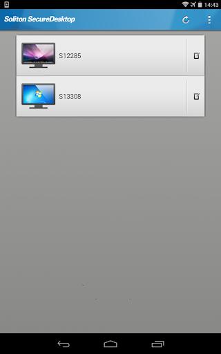 Soliton SecureDesktop 1.2.0.6 Windows u7528 6