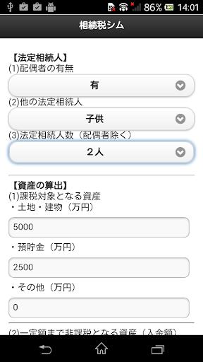u76f8u7d9au7a0eu30b7u30e0 1.20 Windows u7528 4