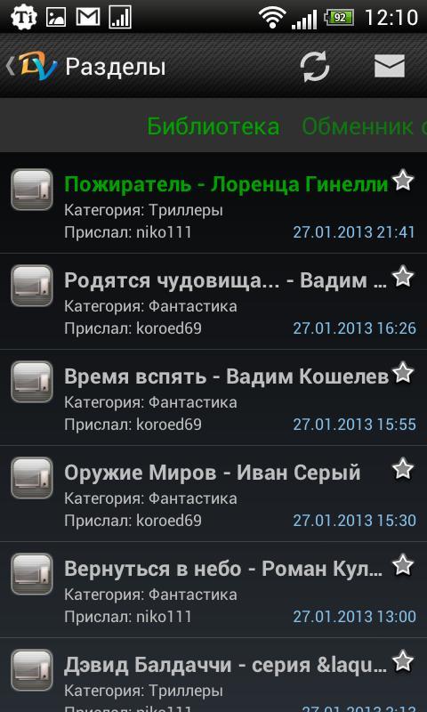 DimonVideo Offline- screenshot