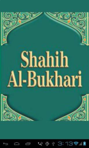 Hadist Shahih Bukhari Indo