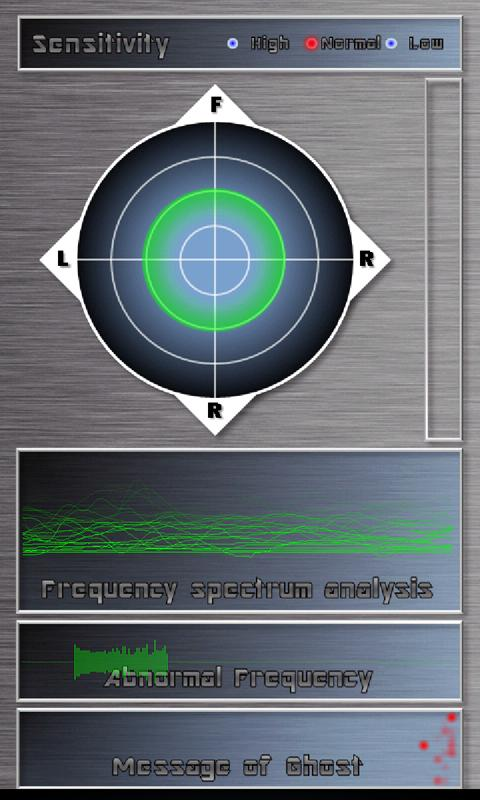 Ghost Detector 3D - screenshot
