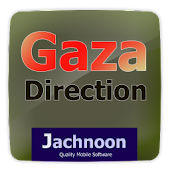 כיפת ברזל - Gaza Direction