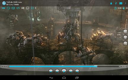 BSPlayer Screenshot 13