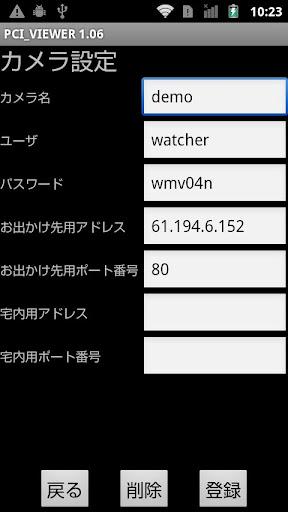 PCI VIEWER 1.13 Windows u7528 3