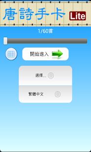 向卡來app - 首頁