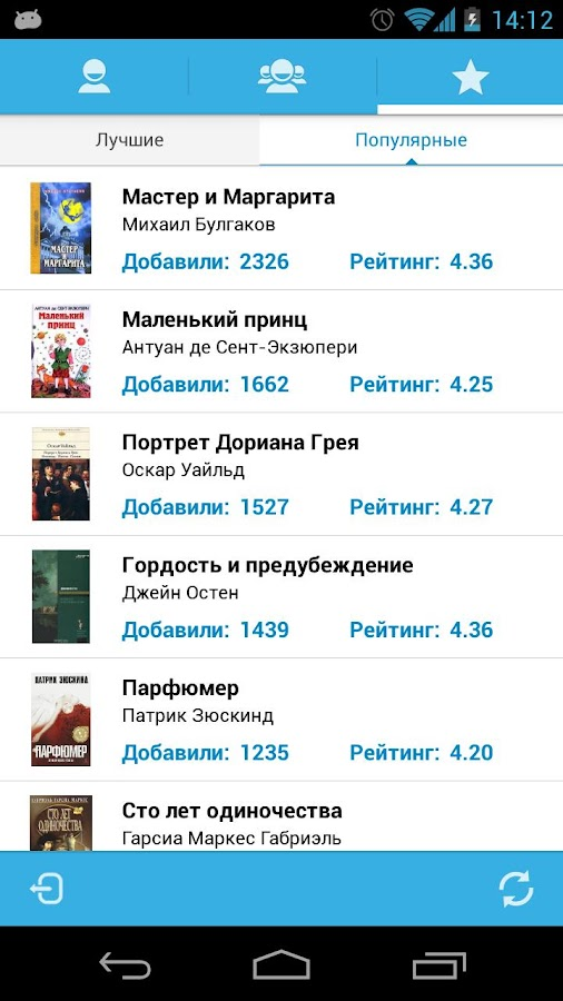 Книгомания - твои книги- screenshot