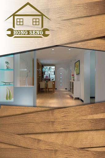 玩商業App Hong Sheng Contractor PL免費 APP試玩