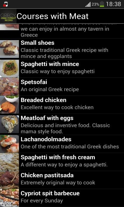 Recipes from Cyprus and Greece- screenshot