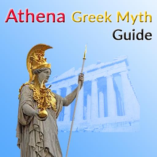 雅典娜希臘神話指南