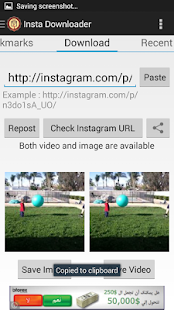 Video Downloader for Instagram Screenshot