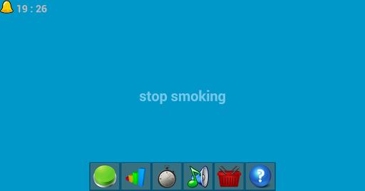 玩免費社交APP|下載停止吸烟 app不用錢|硬是要APP