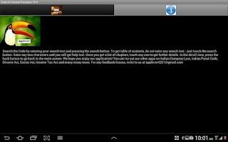 Screenshot of Code of Criminal Procedure