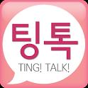 팅톡- 랜덤채팅&폰팅 새로운친구와의 소개팅,미팅,만남 icon