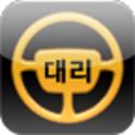 구미 올파이브 대리운전 어플 icon