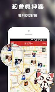 首頁 | 音樂館 - Yahoo奇摩名人娛樂