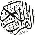 Best Quran Reciters icon