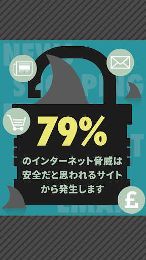 玩免費工具APP 下載セーフサーチ app不用錢 硬是要APP