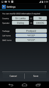 Smart Roaming Pro screenshot