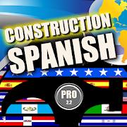 Construction Spanish PRO 2.2 Icon
