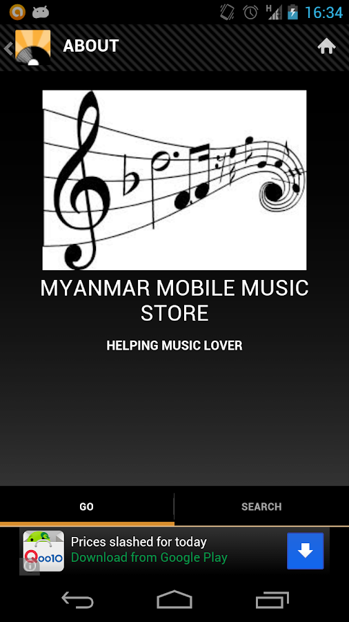 Myanmar MP3 : Mobile Music- screenshot
