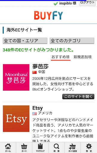BUYFY 2.1 Windows u7528 2