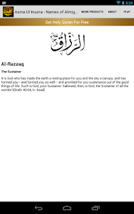 Asma ul Husna - Names of Allah - screenshot thumbnail