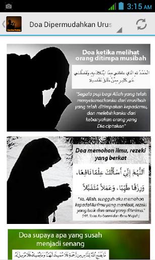 Doa Doa Penting