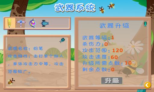 【免費策略App】儿童宝宝字母游戏-APP點子