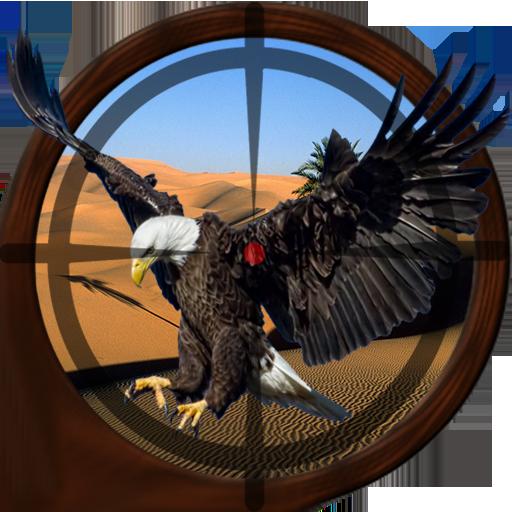 鳥 獵人 非洲 LOGO-APP點子
