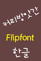 Screenshot of LogCoffeebang™ Korean FlipFont
