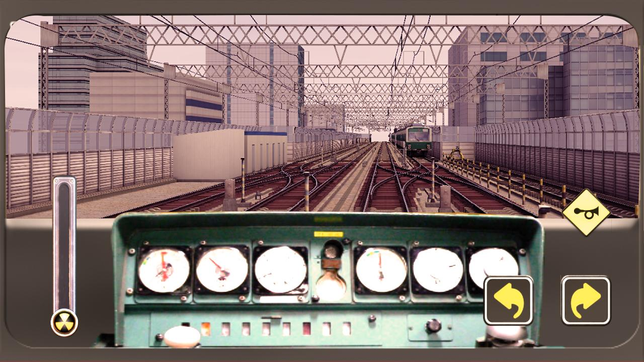 Train Simulator Drive- screenshot