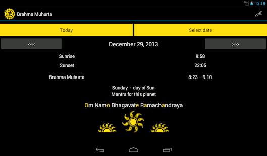 Brahma Muhurta- screenshot thumbnail