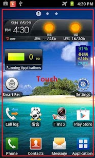 Legendary Voice Recorder Lite- screenshot thumbnail