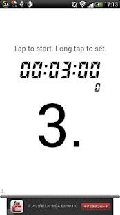Seconds Pro - Interval Timer for HIIT, Tabata and Circuit ...