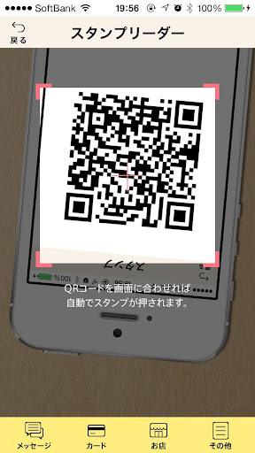 I LOVE 下北沢アプリ