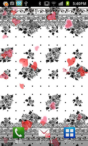 Heart Live Wallpaper(Free) 1.4 Windows u7528 4
