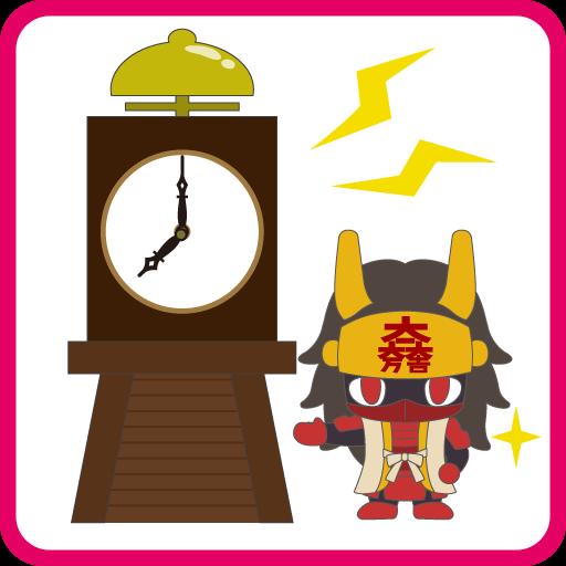 石田ミツナリ時計 個人化 LOGO-玩APPs